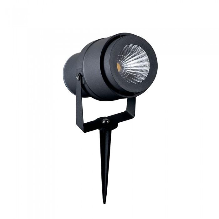 TUIN spot 12W - armatuur Inclusief lichtbron